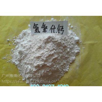 AA今年本公司主打东莞谢岗、桥头企石工业熟石灰(氢氧化钙90%)复合碱