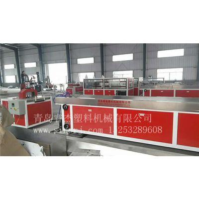 哪里卖塑钢墙板生产线供应商