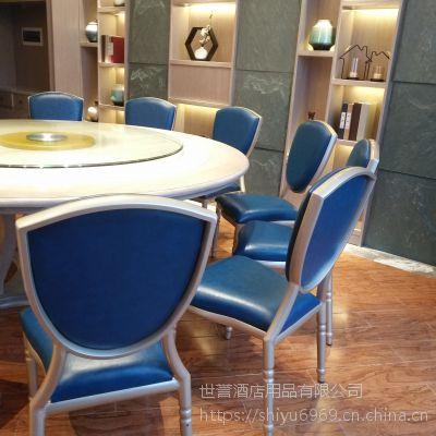 杭州酒店现代餐桌椅 餐厅包厢心形椅简约休闲北欧餐椅