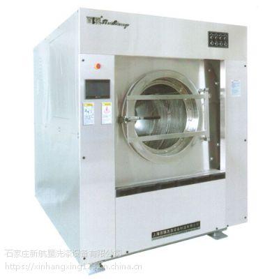 河北大型洗衣机哪里有卖的