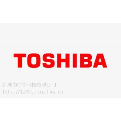 TC4069UBF SOP14 逻辑IC 代理TOSHIBA(东芝) 原装正品!假一赔万!