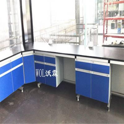 WOL 承接培养实验室 组培室 细胞培养实验室装修设计