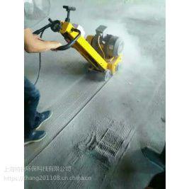 江陵混凝土电动凿毛铣刨一体机 水泥地拉毛机 水泥地坪翻新铣刨机 西门子电机 出租 出售