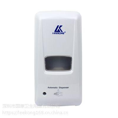 立康感应皂液器家庭自动出液给皂机自动感应给皂器