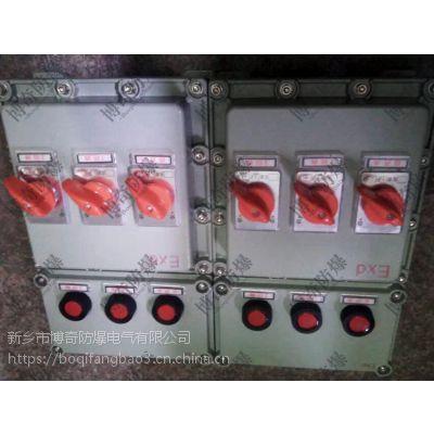 南安市哪里卖防爆控制柜