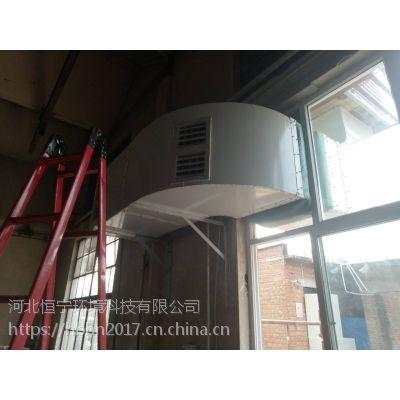 合肥蚌埠厂房通风降温送凉风办法