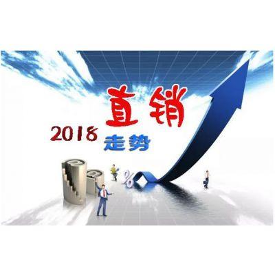 南宁专业的广西直销软件哪个牌子好 玉衡通科技