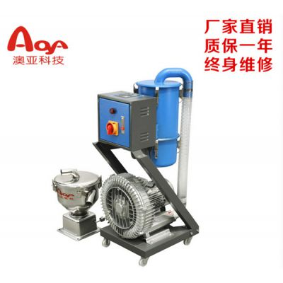 粉料吸料机采购-河源粉料吸料机-澳亚机械(查看)