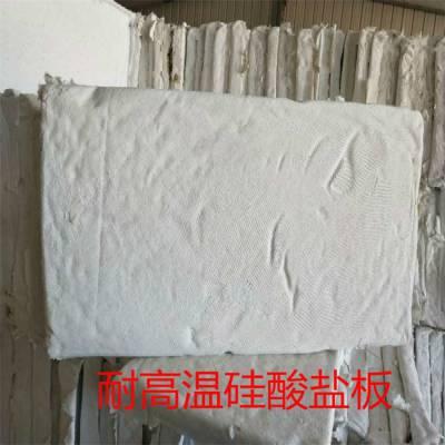 硅酸盐保温涂料厂家,复合硅酸盐防火保温涂料厂家