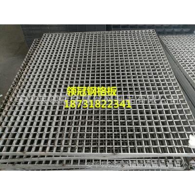 【领冠】格栅板多少钱一平米A平台镀锌格栅板哪里卖A平台镀锌格栅板供应商