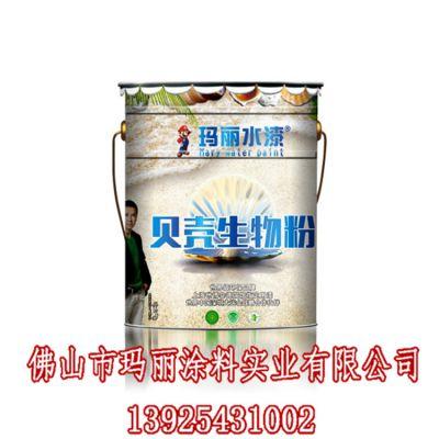 郑州涂料代理_玛丽涂料代理商加盟