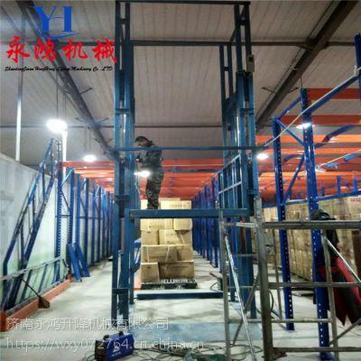 鄂尔多斯仓库用装货升降机,隔间用升降货梯多少钱