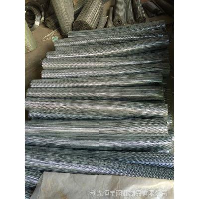 河北厂家供应 耐磨金属输送带 加工防滑网带 机器网格输送带利光恒宇