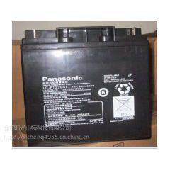 Panasonic松下蓄电池12V20AH正品直销