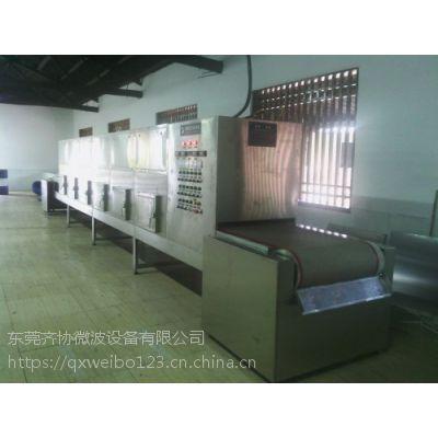 微波食品膨化设备-深圳微波食品膨化设备厂家