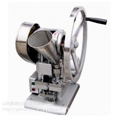 采购单冲压片机 山西微型槽型混合机 可倾式反应锅厂家