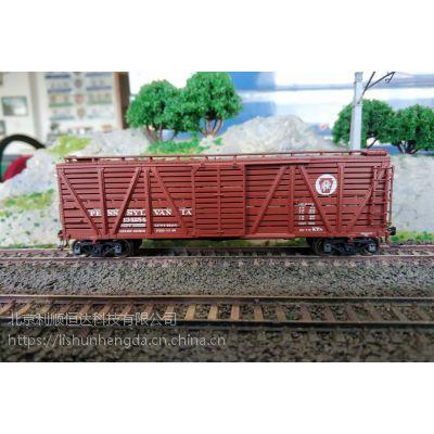 BLI火车模型 4134 HO比例 棚车 利顺恒达
