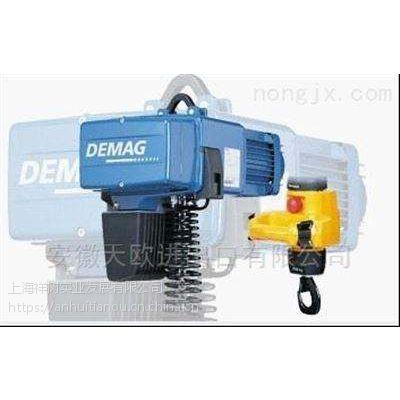 DEMAG电机Typ:ZBF 71 A2 B003