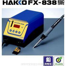 批发供应日本原装白光FX-838 150W大功率恒温焊台