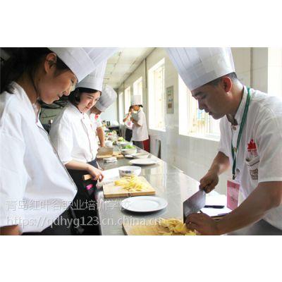 调酒师 |翻糖蛋糕师需要多少费用|青岛红叶谷
