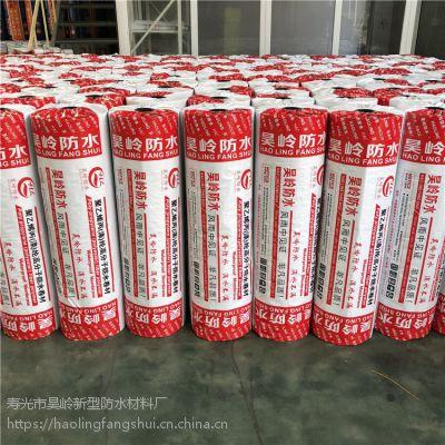 寿光厂家直销TS防水卷材 防水涂料 聚乙烯丙纶防水卷材 高分子聚乙烯丙纶防水材料