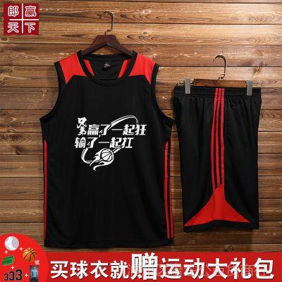 篮球服男潮个性学生打篮球运动衣服体育生训练服球服套装定制球衣