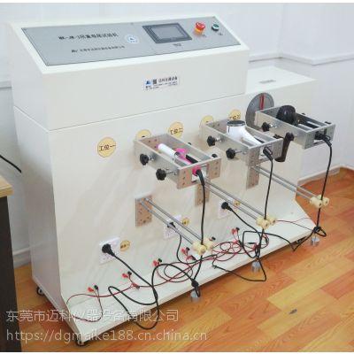 迈科720度卷发夹摇摆寿命试验机电吹风卷尾摇摆试验机