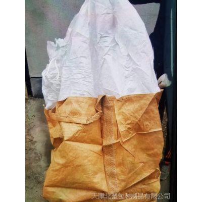 生产产家江苏床垫包装 牛皮纸复合编织袋包装 床垫...