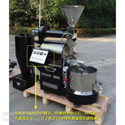 热风滚筒式烘豆机 东亿出品商用6公斤咖啡豆烘焙机 精品咖啡馆专用机型