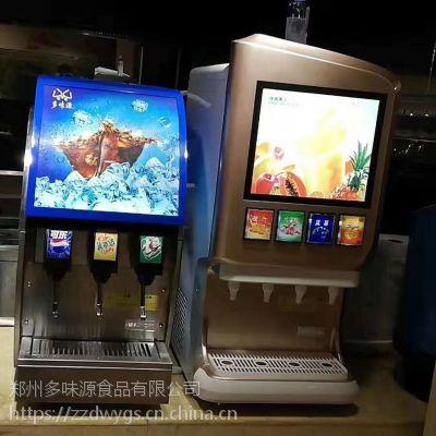 烈山可乐机品牌哪家好可乐冷饮机