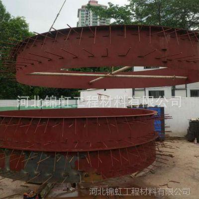加工定做地铁洞门预埋钢环 地铁洞门钢环圈安装 隧道盾构钢环生产