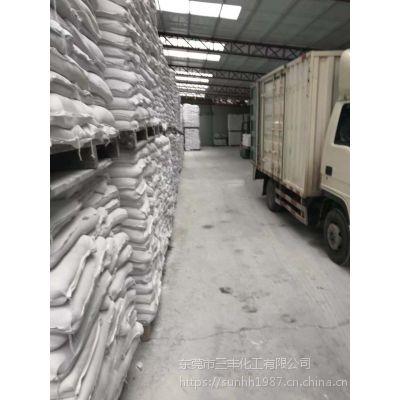 三丰工厂供应深圳 东莞油漆生产用超细硫酸钡 高光硫酸钡