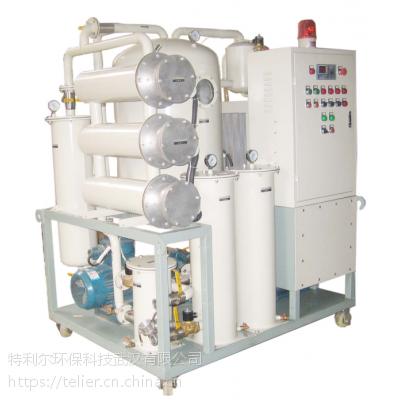 真空滤油机,真空滤油机厂家,真空滤油机型号Z系列