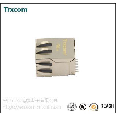 厂家供应XMH-9771-8611-S3L14T1