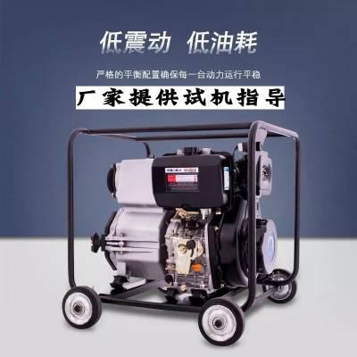 厂家直销进口4寸柴油机泥浆泵
