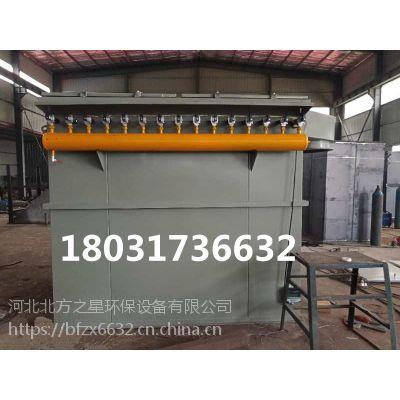 木工行业粉尘处理设备 河北厂家直销 家具厂环保