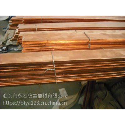 永安系列铜包钢扁钢具有哪些诸多的优点