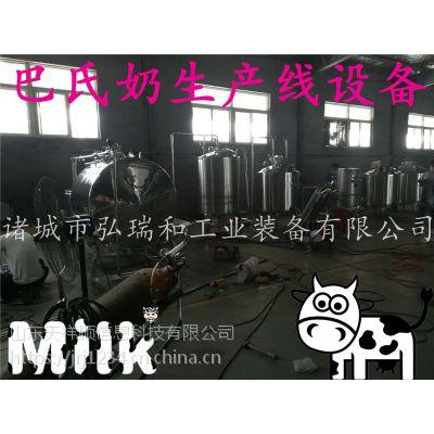 巴氏乳流水线_全自动巴氏鲜奶生产线