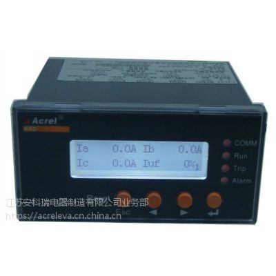安科瑞电动机控制保护器ARD3-25 SEO故障事件记录