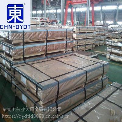 6061抗腐蚀光亮 6061铝板进口