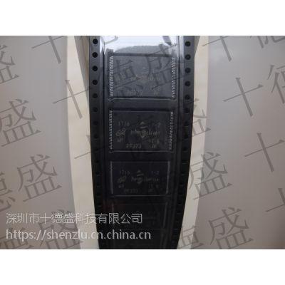十德胜科技 MT29F32G08CBADAWP:D Micron IC 芯片 存储器 TSOP-48