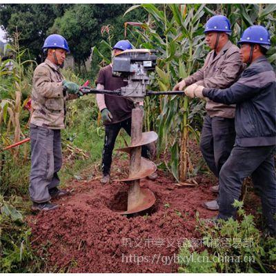 丘陵山区打电杆洞用轻便鑫农电线杆挖坑机