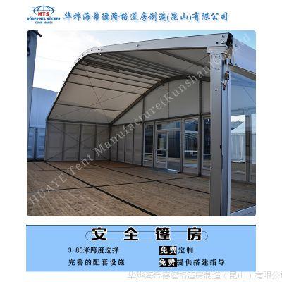 双层的PVC篷布的铝合金仓储篷房的性能是很高的