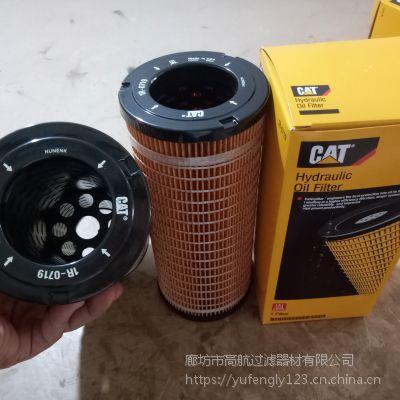 1R-0719卡特机油滤芯发电机组机油滤清器