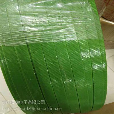 吴江厂家直销PET塑钢带 1910绿色塑钢带 板砖板材厂专用打包带 托盘打包带可定制