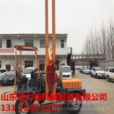 江苏苏州公路护栏打桩机330电线杆打桩机厂家有几家-派力恩