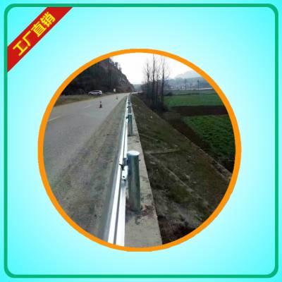 互通高速公路专用波形护栏供应