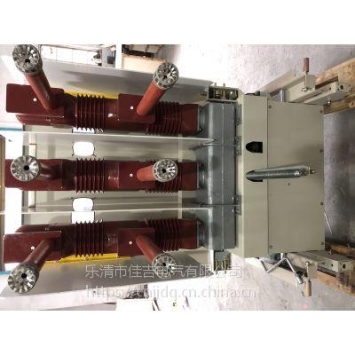 LN2-40.5气体绝缘断路器