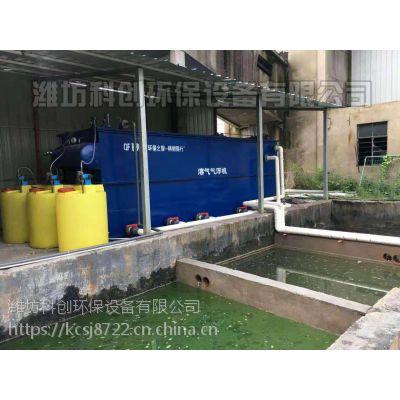 供应朔料洗涤污水处理设备价位