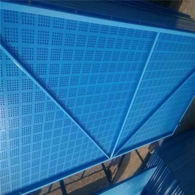 建筑防护外围网圆孔网、建筑安全防护冲孔板、蓝色喷塑钢板爬架网、脚手架提升架